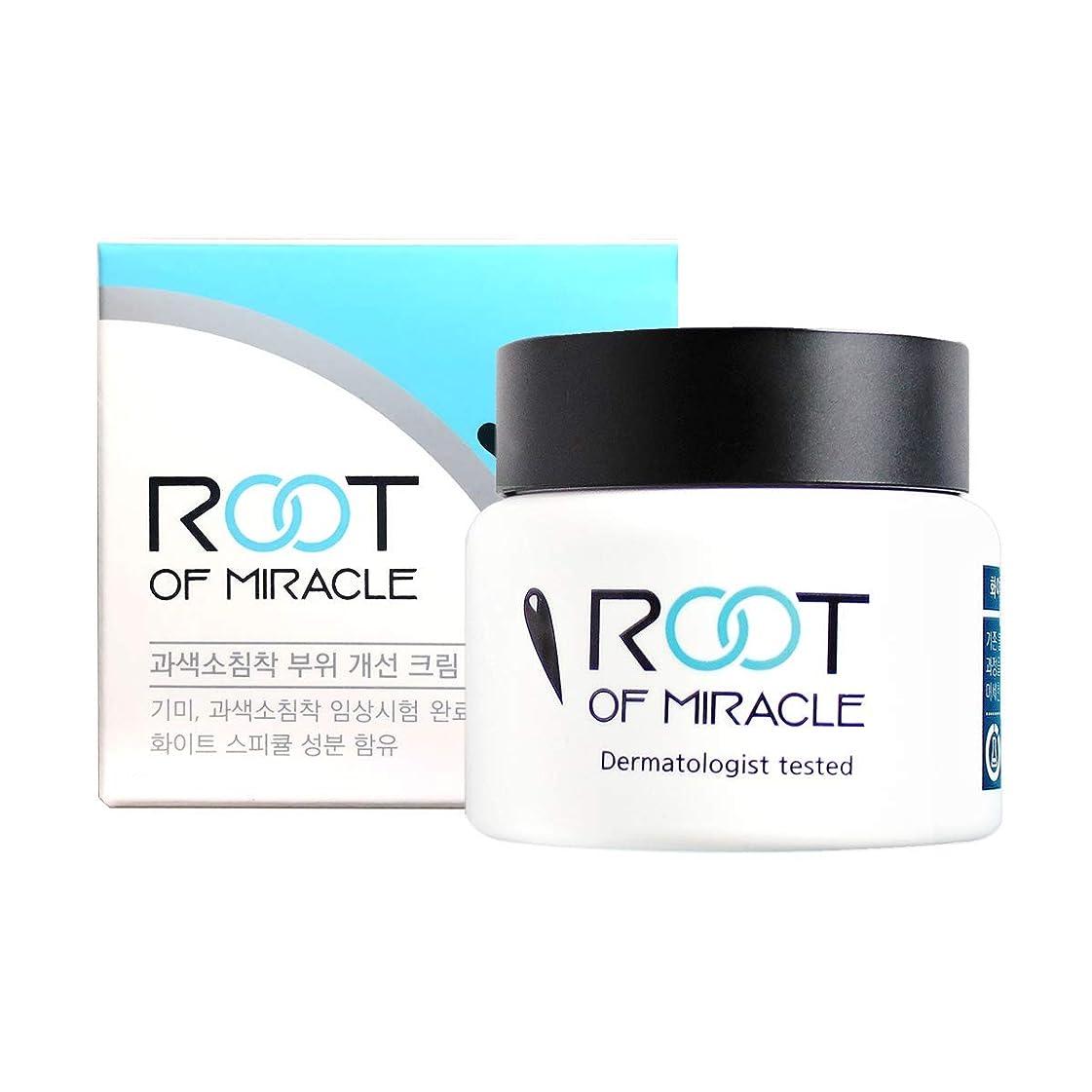 シビックあなたが良くなります製造Root Of Miracle 顔のそばかす、ダークスポット、色素沈着除去ナイトクリーム Freckle, Pigmentation, Dark Spot Cream