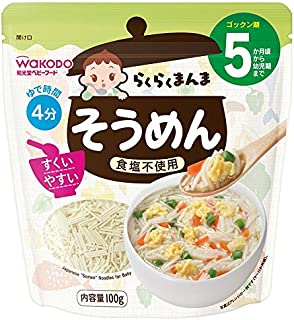 轻松熊 超美味×4袋