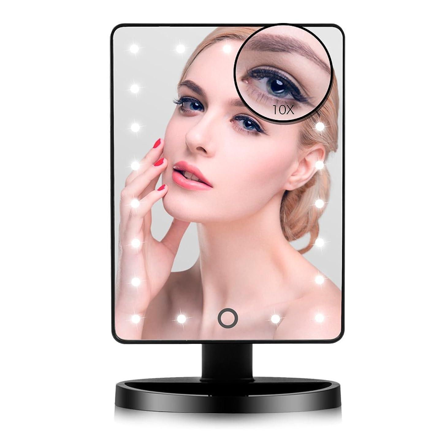 ほめるベルベットからかう化粧鏡 卓上鏡 化粧ミラー 鏡 女優ミラー 卓上 21 led 拡大鏡 10倍 明るさ調節可能 180°回転 電池給電(Black)