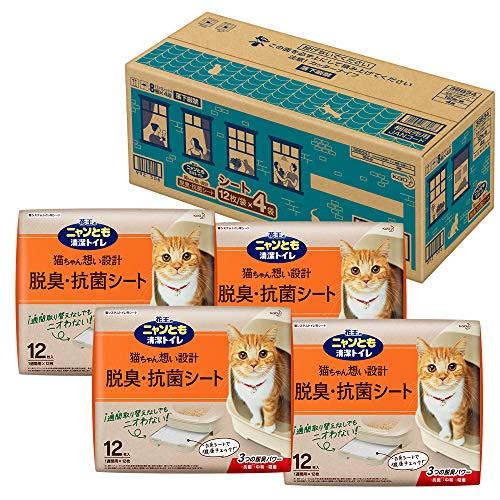 ニャンとも清潔トイレ 脱臭・抗菌シート 大容量 12枚入×4個 [猫用システムトイレシート](ケース販売) システムトイレ用 (ケース販売)