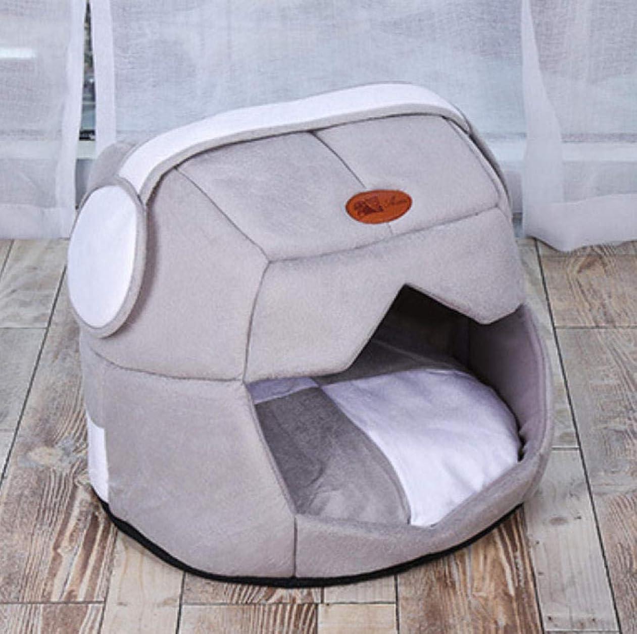 正気種をまくドラッグペットハウス 猫の家 折りたたみ式の柔らかい猫の家犬のための四季ペットベッド猫ペット製品グレーS 37X37X32Cm適切なペット重量:1.5Kg以内