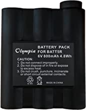 Replacement BATT5R Battery for Midland Two-Way Radio - Replacement for Midland BATT-5R Battery (800mAh, 6V, NI-MH)
