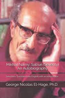 Mikhail Naimy: Sab'un (Seventy) An Autobiography