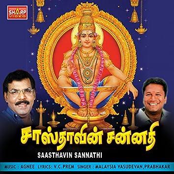 Saasthavin Sannathi