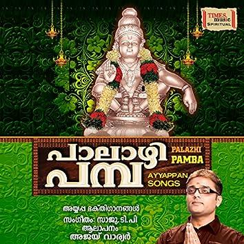 Palazhi Pamba - Ayyappan Songs