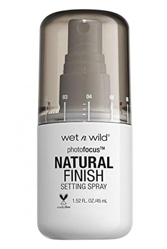 バンク引き出す感謝祭WET N WILD Photo Focus Setting Spray (並行輸入品)
