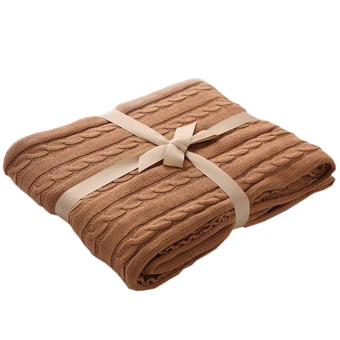 慣れている軍団繁栄毛布 綿毛布 ソファーカバー マルチカバー ベッドカバー おしゃれ ブランケット 北欧風 綿100% 純粋綿 オールシーズン エアコン対策 大判 厚手 洗える 130x180cm (ブラウン, 130x180cm)