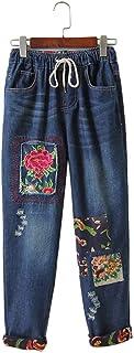 PanpanBox Vaqueros Mujer Relaxed Pantalones Denim Floral Bordado Jeans Dama Talla Grande Pants Carrot Primavera Otoño
