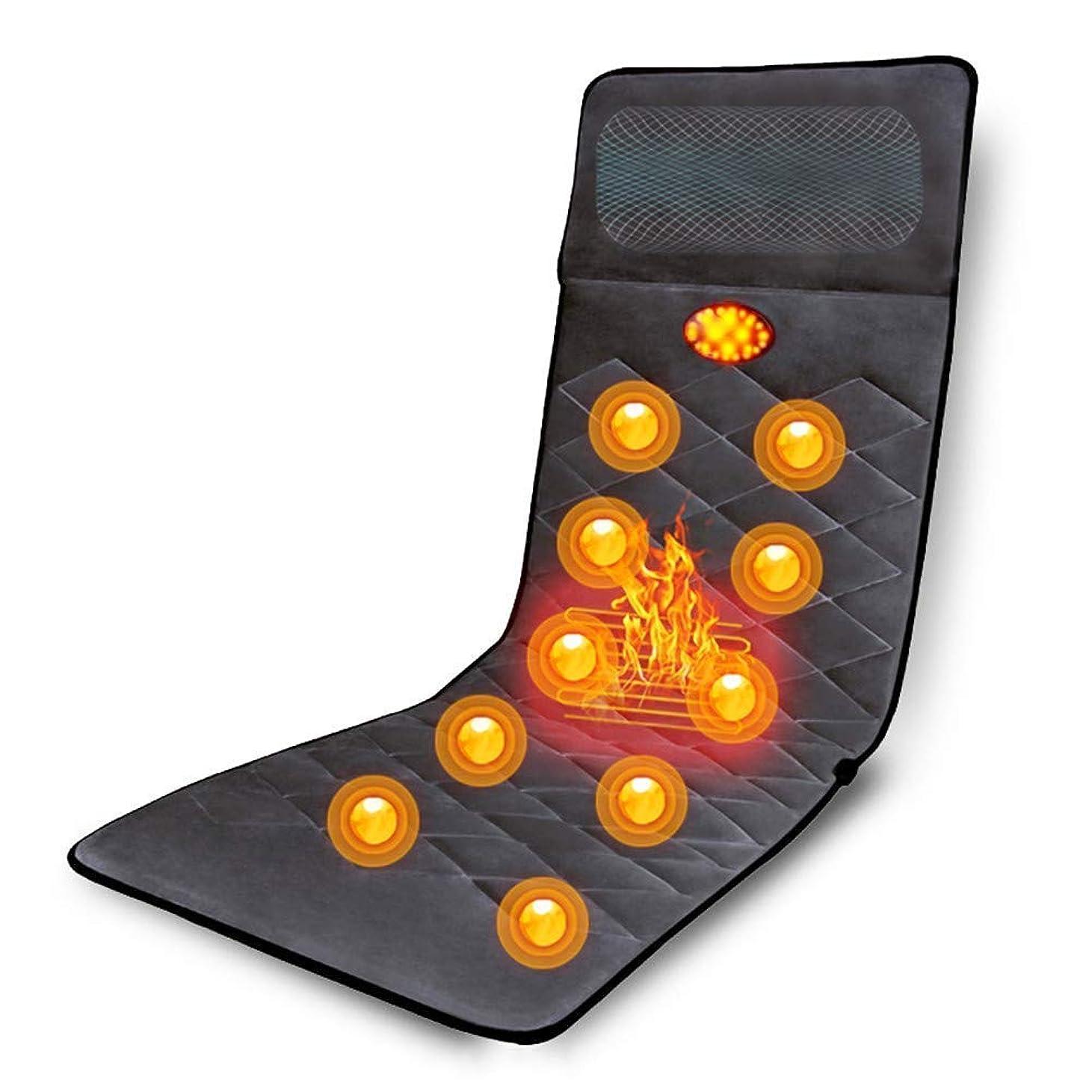 ラインナップいつ論争的マッサージカーシートマッサージチェアクッションバックマッサージ振動パッドカバー付き熱機能ホームオフィス