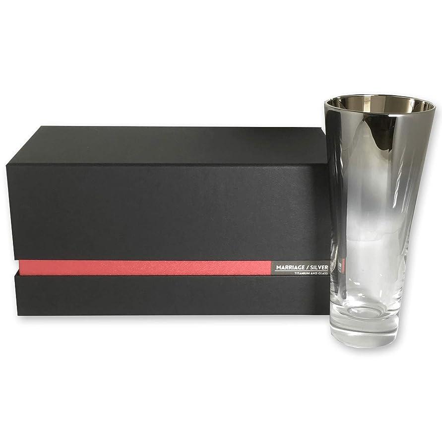 すり減るささいな扇動するPROGRESS ロックグラス チタンミラー 日本製 ウィスキー ワイン お酒がまろやかに クロス付 Silver (Marriage)