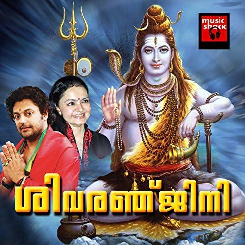 Madhu Balakrishnan, Ganesh Sundaram & Radhika Thilak