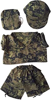 Special Forces Camos Outfit Teddy Bear Clothes Fit 14' - 18' Build-a-bear and Make Your Own Stuffed Animals