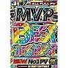 洋楽 DVD TikTok YouTube BTS 最新ヒット マジで良い曲だけ収録 神すぎ最優秀 2021 ベスト 最新過ぎる 4枚組 165曲 2021 MVP Best Hits Best - DJ Beat Controls 4DVD Butter 3バージョン収録