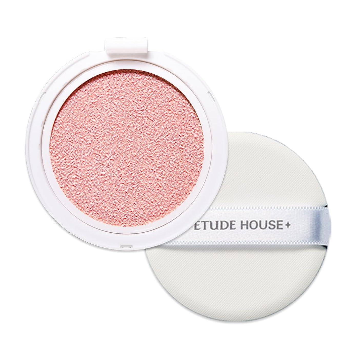 グリットイベントどうやってエチュードハウス(ETUDE HOUSE) エニークッション カラーコレクター レフィル Pink[化粧下地、コントロールカラー、ピンク]