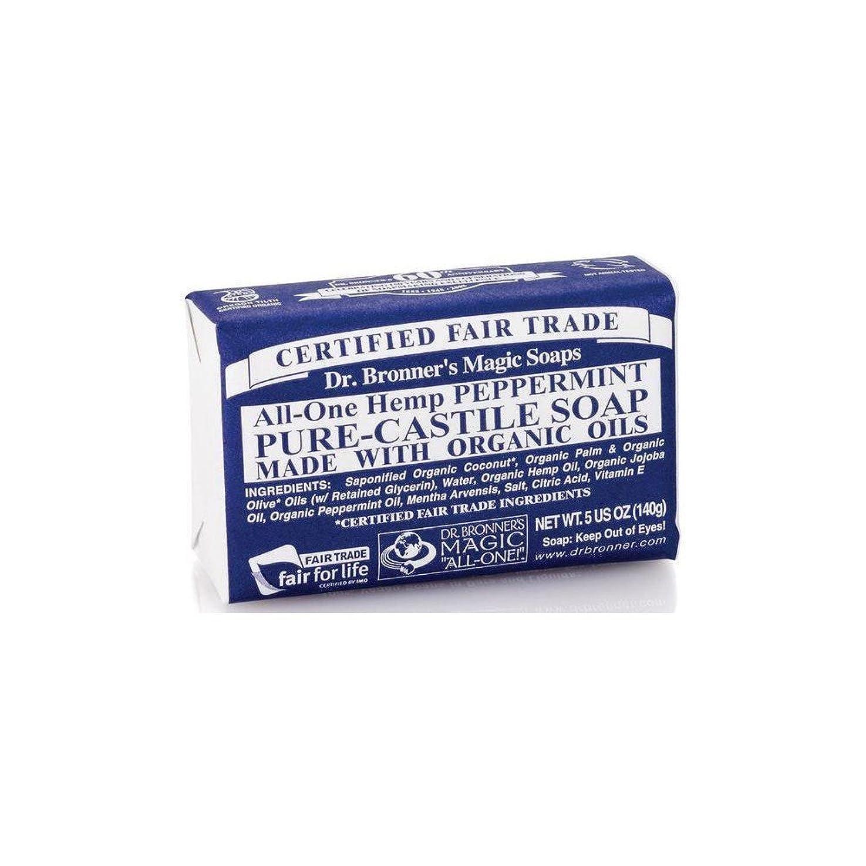 まぶしさつま先橋脚Dr. Bronner's Organic Castile Soap Bar - Peppermint (140g) Dr.のブロナーズ有機カスティーリャ石鹸バー - ペパーミント( 140グラム) [並行輸入品]