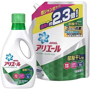 【まとめ買い】アリエール 液体 部屋干し用 洗濯洗剤 本体 910g+詰め替え 超ジャンボ 1.62kg