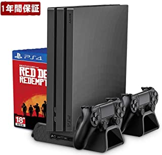 PS4スタンド PS4スリム PS4 PRO DOBE 多機能縦置きスタンド 充電 冷却 収納 多機能 3つの冷却ファン ファン付 コントローラ2台充電 1年保証 ブラック