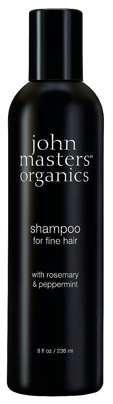 ボーナス誇張含むジョンマスターオーガニック(john masters organics) R&Pシャンプ-N(ローズマリー&ペパーミント)236mL シャンプー