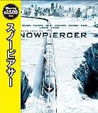 スノーピアサー[Blu-ray/ブルーレイ]