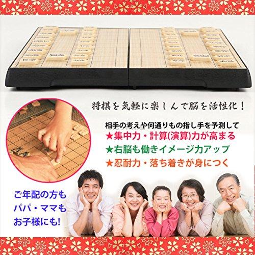 おもちゃの神様®マグネット将棋折り畳みでコンパクト収納!盤面サイズ25×25×2cm