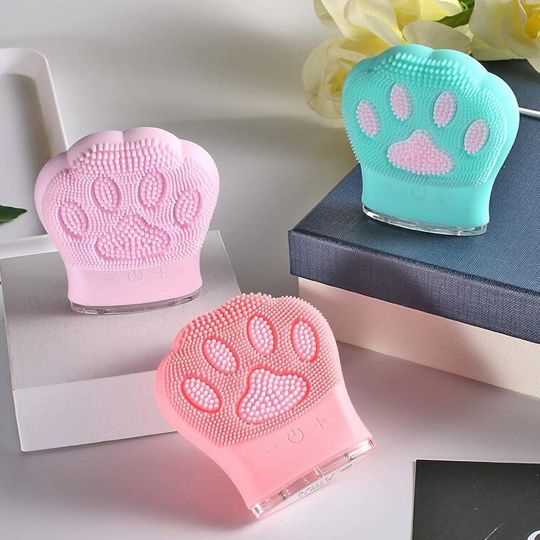 命令的裁判官学習者ZXF 新しい猫の爪形状シリコーンクレンジング楽器超音波充電洗顔器具ガールフレンド小さなギフト洗浄ブラシピンク赤青セクション 滑らかである (色 : Pink)