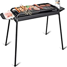Giantex BBQ Grill Charcoal Barbecue Cooker Portable Home Outdoor Camping Picnics Grill w/Adjustable Legs Stainless Steel Mesh Non-Stick Tray Removable Charcoal Basin (BBQ Grill w/Adjustable Legs)