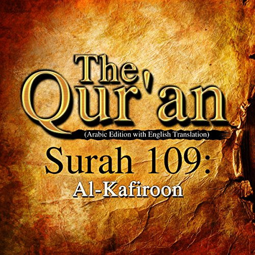 The Qur'an: Surah 109 - Al-Kafiroon cover art