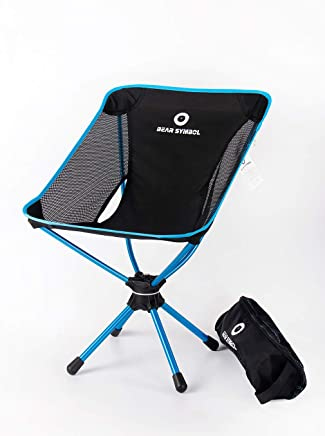 DUBAOBAO Camping Stuhl Portable Outdoor Outdoor Outdoor Ultralight Camping BBQ Stuhl Angeln Stuhl Outdoor Klappstuhl  Luftfahrt Grade 7075 Aluminiumlegierung Material B07HP4LS1X   Deutschland Berlin  46b792