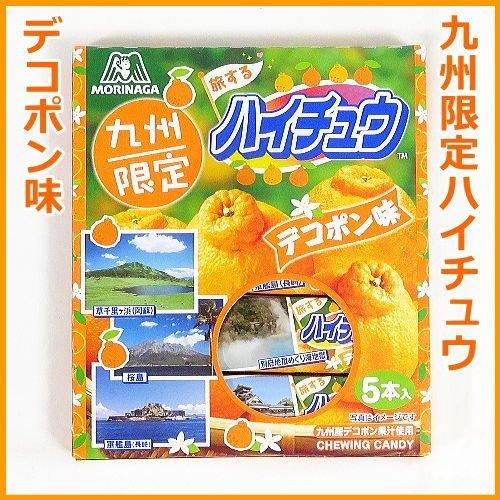 九州限定ハイチュウ デコポン(5本入り)
