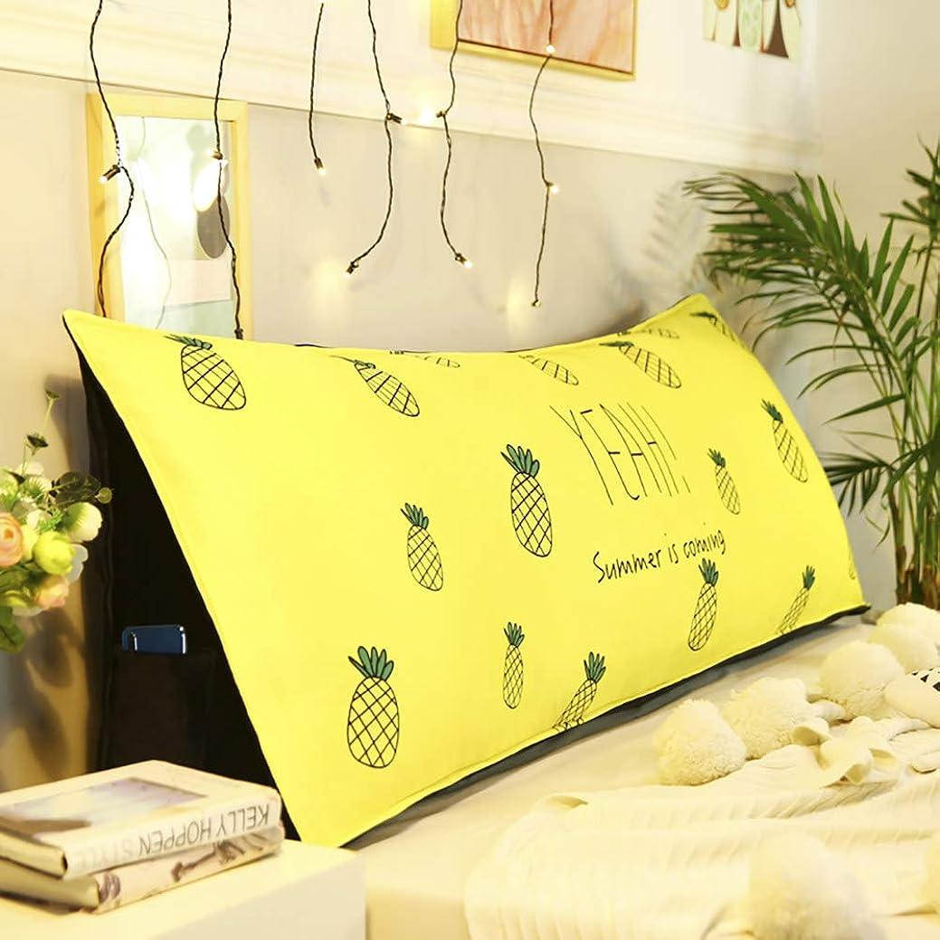 リス致死返済大 三角 三角枕, ソフト ヘッドボード 読ん 背もたれ クッション 測位サポート ソファ ベッド 腰椎パッド 取り外し 洗える-f 47x18x9inch
