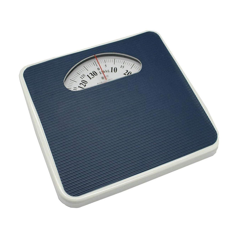 外交官パイロットフィッティング体重計 機械的な体重計高精度の成人健康的な体重のバスルームのスケールレトロ家庭のアンチスキッド頑丈な金属プラットフォーム120kg容量青