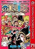 ONE PIECE カラー版 71 (ジャンプコミックスDIGITAL)