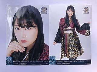 白間美瑠 NMB48 9th Anniversary LIVE 生写真 2種コンプ 大阪城ホール