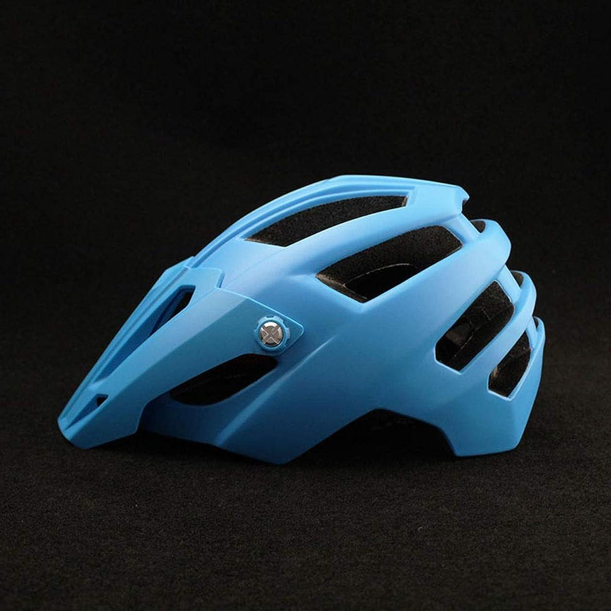 観点ラッチスリラーEnjoyment サイクリングヘルメット男性用自転車用ヘルメット女性用自転車用ヘルメット通気性快適な大人用マウンテンバイク用ヘルメット Luxury (色 : Blue)