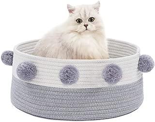 猫用ベッド 夏 ペットベッド ロープ編み 猫 キャットベッド クール ひんやり 洗える 丈夫 猫ベッド おしゃれ コットン糸 猫のベッド 洗える 手編み かわいい 円形 折りたたみ可能 (グレー)