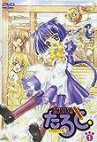 魔法少女猫たると 1[DVD]