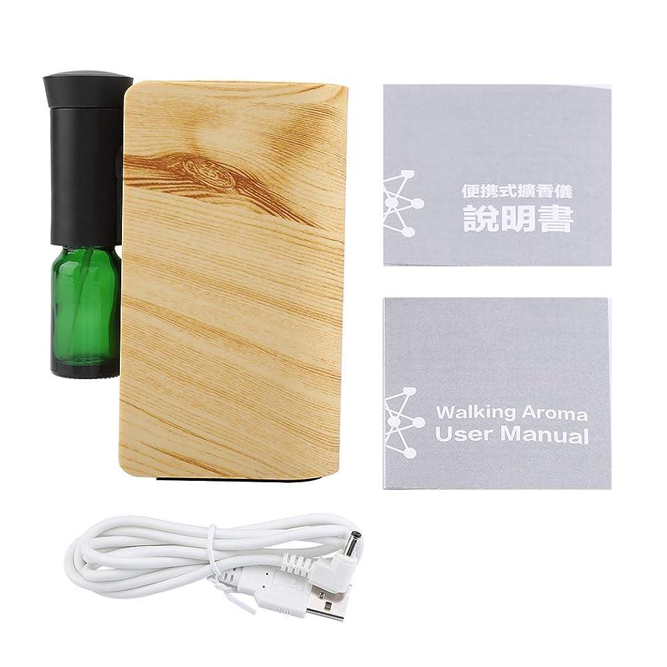 コンペ悪意のあるベスビオ山精油の拡散器、100ML USBの再充電可能な精油機械香りの拡散器の総本店(木材)