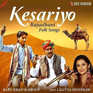 Kesariyo - Rajasthani Folk Songs