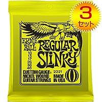 【3セット】ERNIE BALL/アーニーボール 2221[10-46] REGULAR SLINKY エレキギター弦