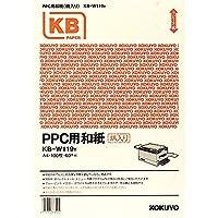 コクヨ PPC用 和紙 A4 黄 KB-W119Y