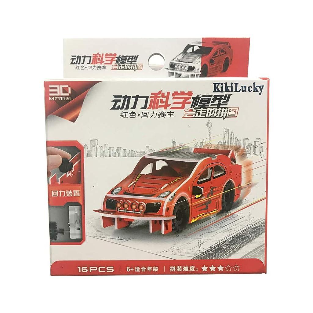 KikiLucky Mini 4