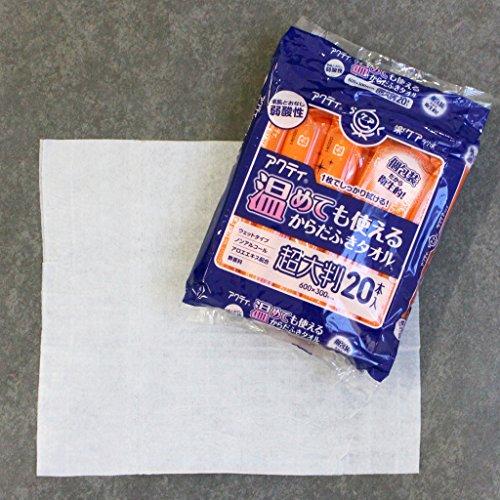 日本製紙クレシア『アクティ温めても使えるからだふきタオル超大判・個包装』