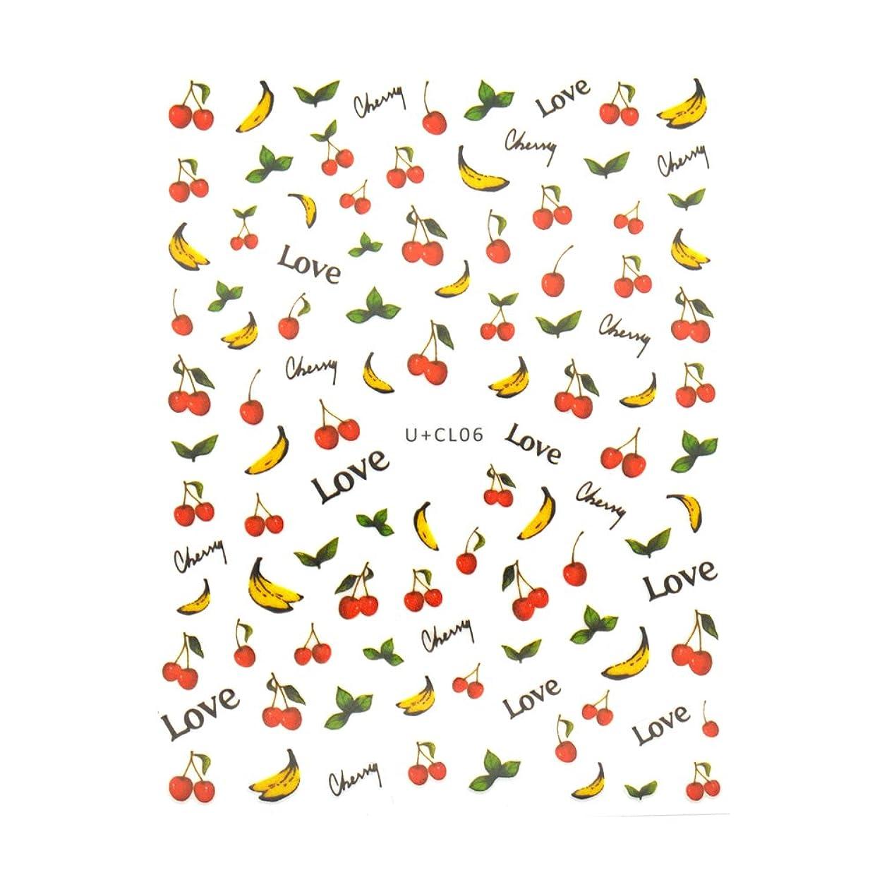 ボトル舗装おもしろい【U+CL06】 チェリーバナナネイルシール フルーツ さくらんぼ