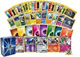 100 Assorted Pokemon Cards - 1 GX, EX, or V (170 HP or Higher) Pokemon Ultra Rare, 2 Rares, 2 Holographics, 95 Common/Uncommons, and 5 Energy Cards - Includes Golden Groundhog Deck Storage Box!