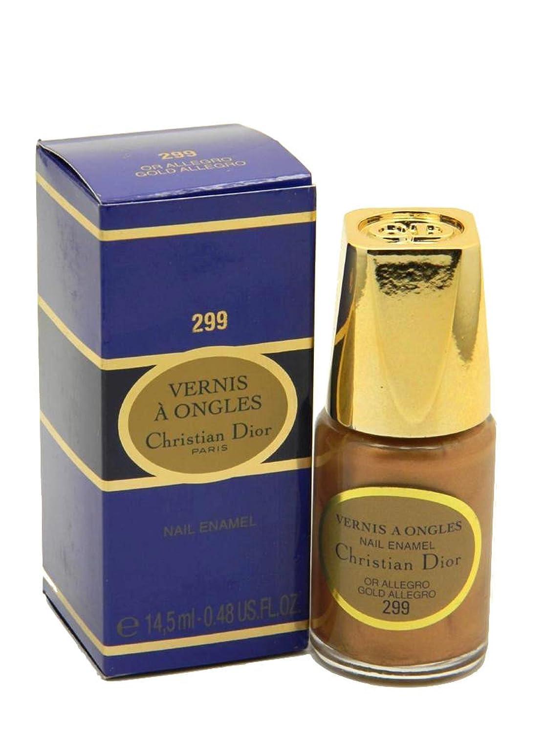 触覚に頼る脚本Dior Vernis A Ongles Nail Enamel Polish 299 Gold Allegro(ディオール ヴェルニ ア オングル ネイルエナメル ポリッシュ 299 ゴールドアレグロ) [並行輸入品]