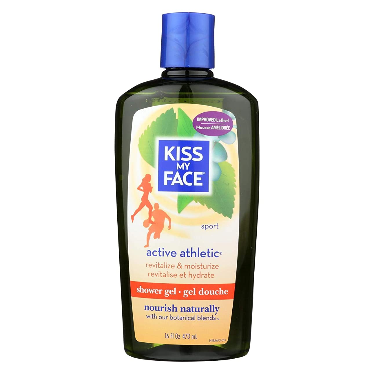 好ましい満たすダーツBath and Shower Gel Active Athletic Birch and Eucalyptus - 16 fl oz by Kiss My Face