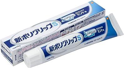 新ポリグリップ S 部分・総入れ歯安定剤 (お口さわやかミント味) 75g
