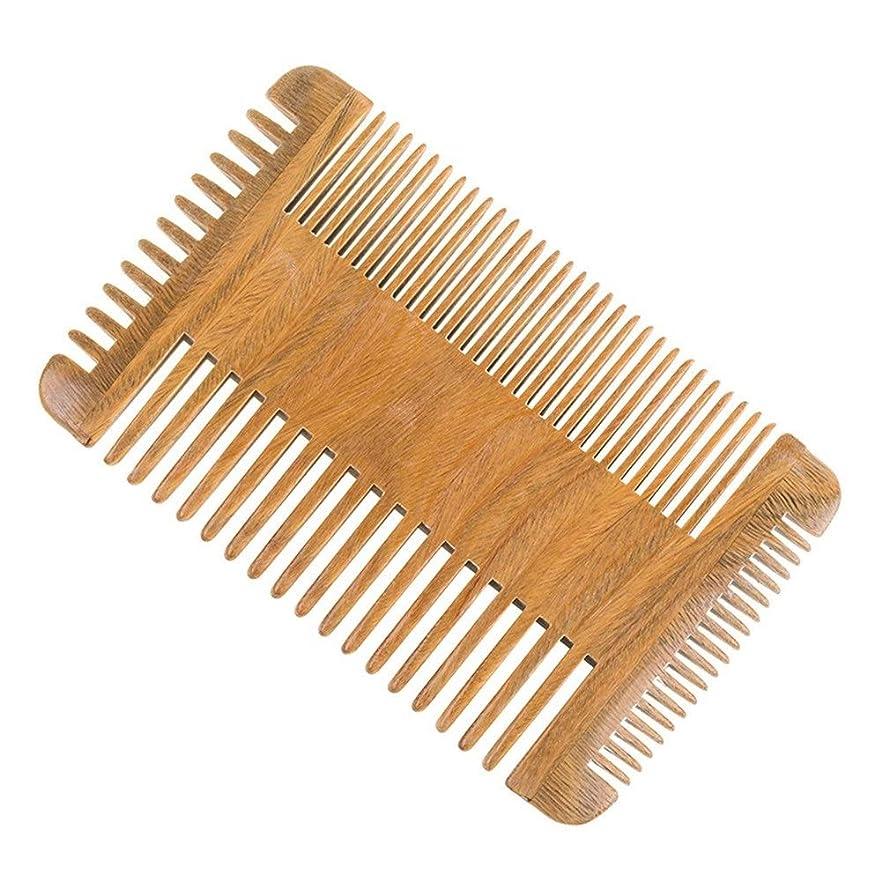 相互ピーブ木製Guomao グリーンタンハードミュートコームトーンコームひげの歯トゥースコーム