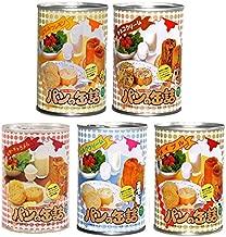 パン・アキモト パンの缶詰 レギュラー15缶セット (はちみつレモン/チョコクリーム/ビターキャラメル/ミルククリーム/メイプル)