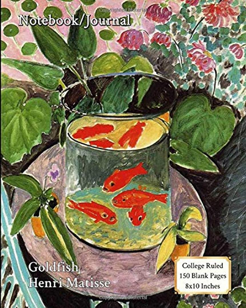 発行計画ハイライトNotebook/Journal - Goldfish - Henri Matisse: College Ruled - 150 Blank Pages - 8x10 Inches